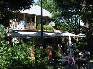 ガーデンレストラン日比谷茶廊