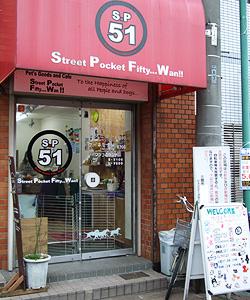 Street Pocket 51