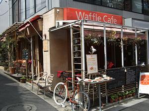 Wsffle Cafe ORANG