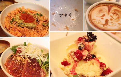 DONBURI CAFE DINING bowls