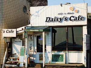 Daisy's café 鎌倉店
