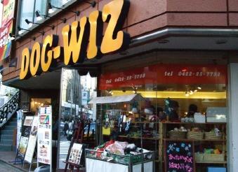DOG WIZ(ドッグウィズ)
