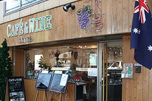 CAFFE&WINE dance カフェ&ワイン ダンス【代々木公園・代々木八幡】