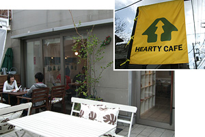 HEARTY CAFE 下北沢