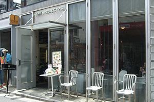 NORTH SIDE CAFE|ダイニングカフェ