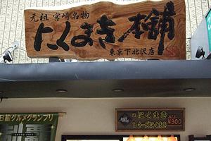 NORTH SIDE CAFE ダイニングカフェ