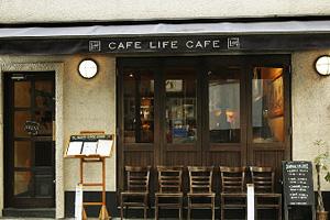 Cafe Life Cafe
