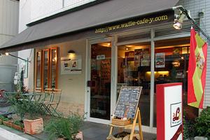 Waffle cafe Y & Bar de Espana La Y