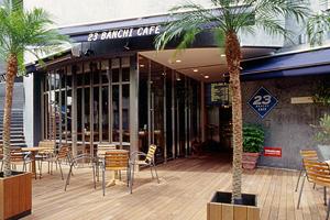 東京23区内「犬OKのカフェ&ドッグカフェ案内」