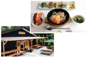 韓国季節料理 三清洞