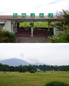 竹内ゴルフ・テニスコート