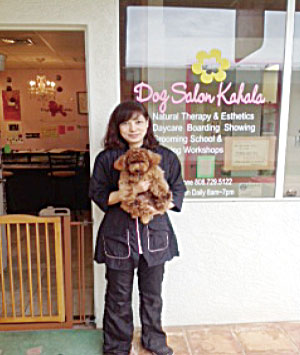 DOG SALON KAHALA