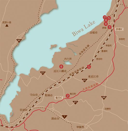 豊かな自然と歴史に包まれた湖国滋賀