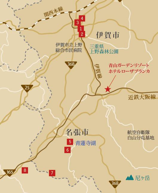 三重県伊賀エリア