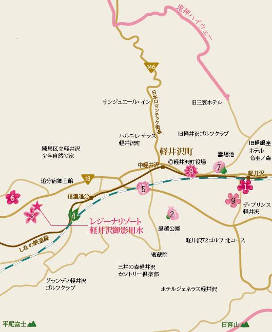 四季折々の風景に囲まれた地「軽井沢」