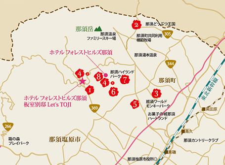 日本一 ペットフレンドリーな町「那須高原」