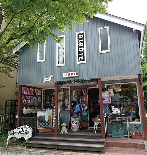 KARUIZAWA BIRDIE DOG Lover's shop+CAT