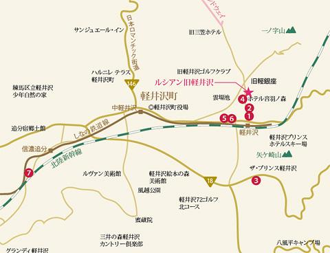 冬こそおすすめ!静かな軽井沢へ