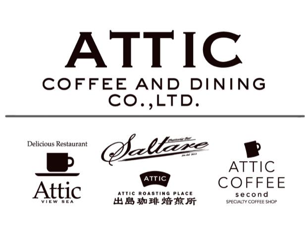 Attic/ATTIC COFFEE second/Saltare
