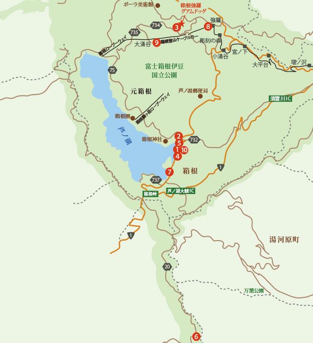 十人十色の楽しみ方ができる観光地「箱根」