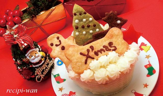 かぼちゃとさつまいものクリスマスケーキ